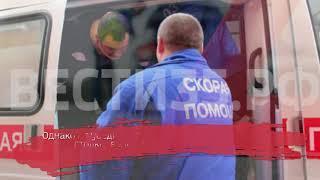 Двое детей пострадали в ДТП из-за пенсионера-нарушителя в Вологде