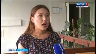 КалмГУ получит 2 миллиона рублей на реализацию проектов