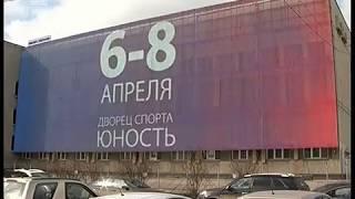 """""""Юность"""" готовят к Чемпионату мира по танцам"""