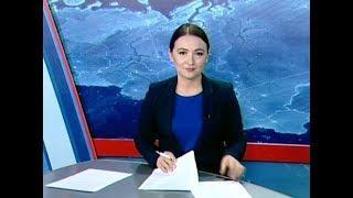 Вести Адыгея - 09.08.2018