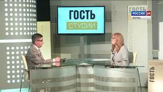 Гость студии Елена Чернявская
