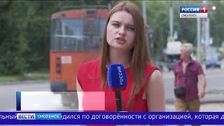 Смоленские энергетики пообещали восстановить тротуар