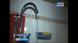 Жители села в Новосибирской области добились замены водопровода после 8 лет хождения по инстанциям