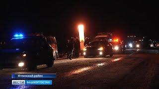 Рустэм Хамитов поручил в кратчайшие сроки установить причины аварии в Иглинском районе