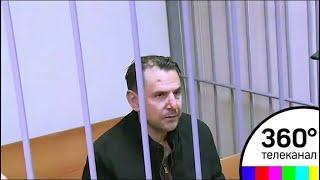 Cуд отложил рассмотрение уголовного дела Бориса Грица