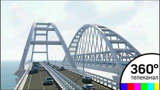 Движение по Крымскому мосту откроют во второй половине мая - СМИ2