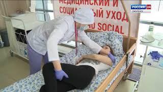 На Смоленщине выбирают лучшую медицинскую сестру