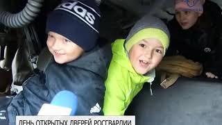 Белгородские школьники побывали в гостях у Росгвардии