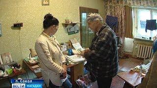 Пенсионер инвалид из Сокола жалуется на одинокую старость