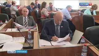 Смоленский губернатор отчитался о работе областной администрации