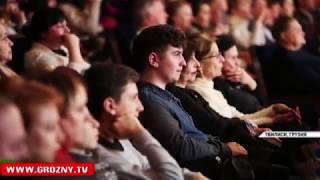 Государственный ансамбль песни и танца «Вайнах» вернулся с гастролей из Грузии