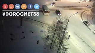 ДТП Героев труда - Мира [28.11.2018] Усть-Илимск