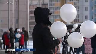 Вологодская область скорбит по жертвам кемеровского пожара