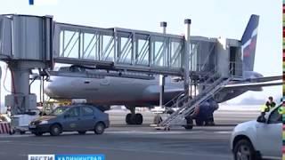 Льготные авиабилеты начнут продавать в апреле