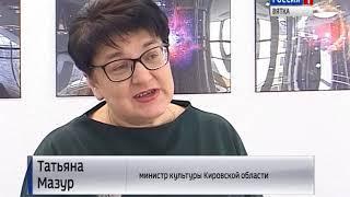 Лучшие работники культуры региона получили награды(ГТРК Вятка)