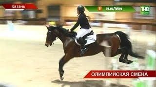 На казанском ипподроме стартовали конно-спортивные соревнования - ТНВ