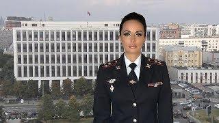 МВД России сообщает о новых правилах регистрации транспортных средств с 6 октября 2018 года
