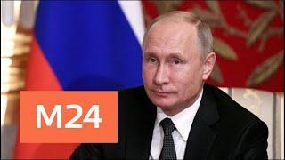Владимир Путин празднует день рождения 7 октября - Москва 24