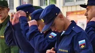 Новости ТВ 6 Курск 26 06 2018
