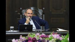 Уйти, остаться и распустить парламент: что будет с армянской властью после отставки Никола Пашиняна