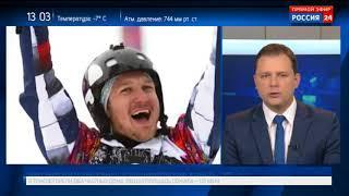 Cибиряки-сноубордисты вступили в борьбу за медали Олимпиады