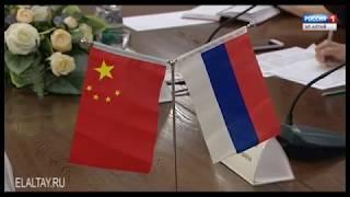 Китай и Алтай продолжат сотрудничество