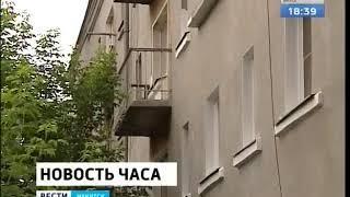 Жители Иркутской области задолжали за капремонт больше 3 миллиардов рублей