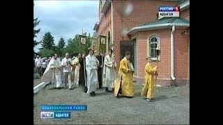 В Петропавловском храме села Вольное Кошехабльского района прошёл престольный праздник
