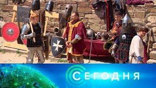 """""""Сегодня"""". 16 августа 2018 года. 10:00"""
