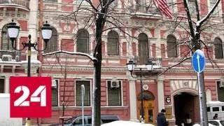 Высылка дипломатов РФ из США и стран ЕС: Россия определилась с ответом - Россия 24