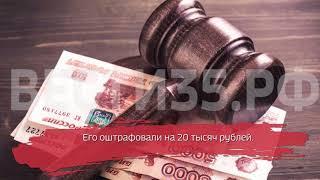 Стеклотарное предприятие задолжало работникам около 4 млн рублей