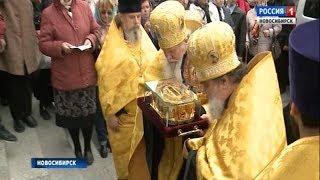 В Новосибирск доставили ковчег с мощами Святителя Луки