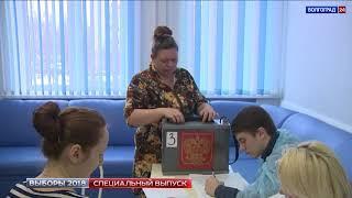 Молодые мамы Волгограда проголосовали на выборах-2018