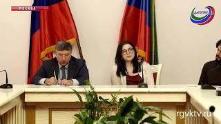В Москве прошла встреча дагестанской молодёжи с гендиректором ансамбля танца «Лезгинка»