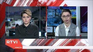 Выпуск новостей в 21:00 CET c Еленой Светиковой и Лизой Каймин