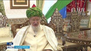 Тулгат Таджуддин поделился своим мнением по поводу первого исламского телеканала