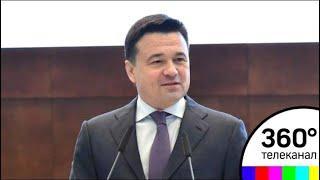 Андрей Воробьев вручил награды выдающимся жителям региона