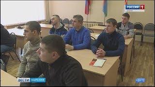 Безработные пройдут обучение на курсах Центра занятости населения Карелии