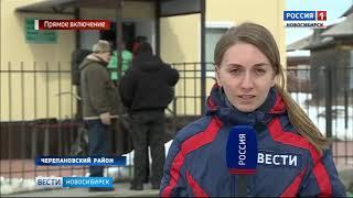 Первых пациентов принял новый ФАП в поселке Майском Черепановского района