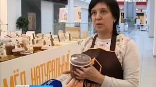 В краевом центре открылась выставка мёда