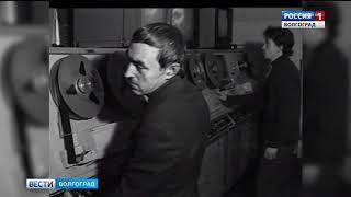 60 лет назад началось регулярное телевещание в Волгоградской области