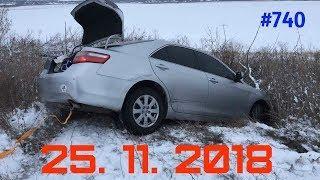 ☭★Подборка Аварий и ДТП/Russia Car Crash Compilation/#740/November 2018/#дтп#авария