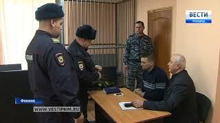 """ФСБ вскрыла хищения """"флотского"""" топлива на сотни миллионов рублей"""