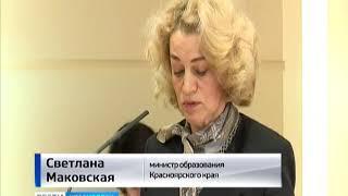 В Красноярском крае подорожали путёвки в детские лагеря