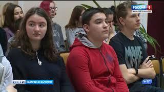 Вести КБР 17 03 2018 08-00