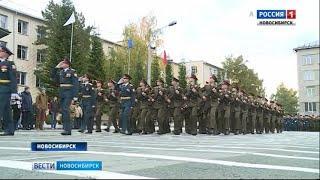 Новосибирский военный институт Росгвардии получил новое знамя