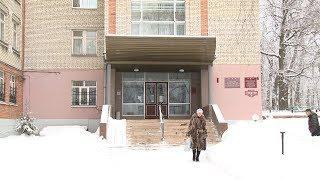 Пензенская делегация завершила работу на инвестфоруме в Сочи