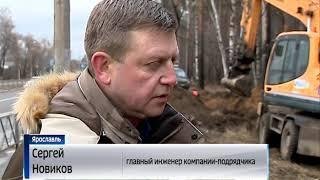 На проспекте Авиаторов в Ярославле смонтируют дополнительную систему водоотведения