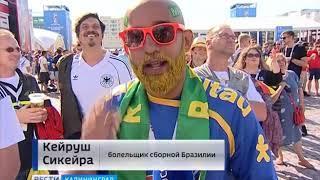 За матчем Корея-Германия наблюдало рекордное число иностранцев