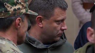 Убийство Захарченко: Москва обвиняет Киев